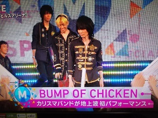 BUMP OF CHICKEN.jpg